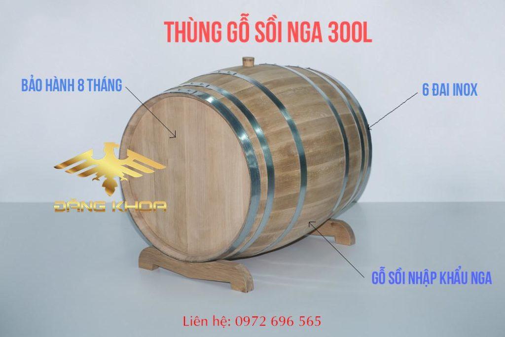 Kích thước thùng gỗ sồi nga 300L